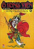 Review sách Ô Long Viện – Đại Chiến Trường – Tập 4