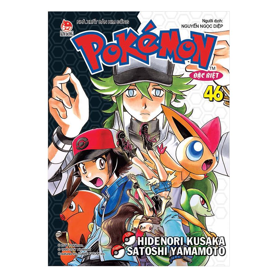 Bìa sách Pokemon Đặc Biệt - Tập 46