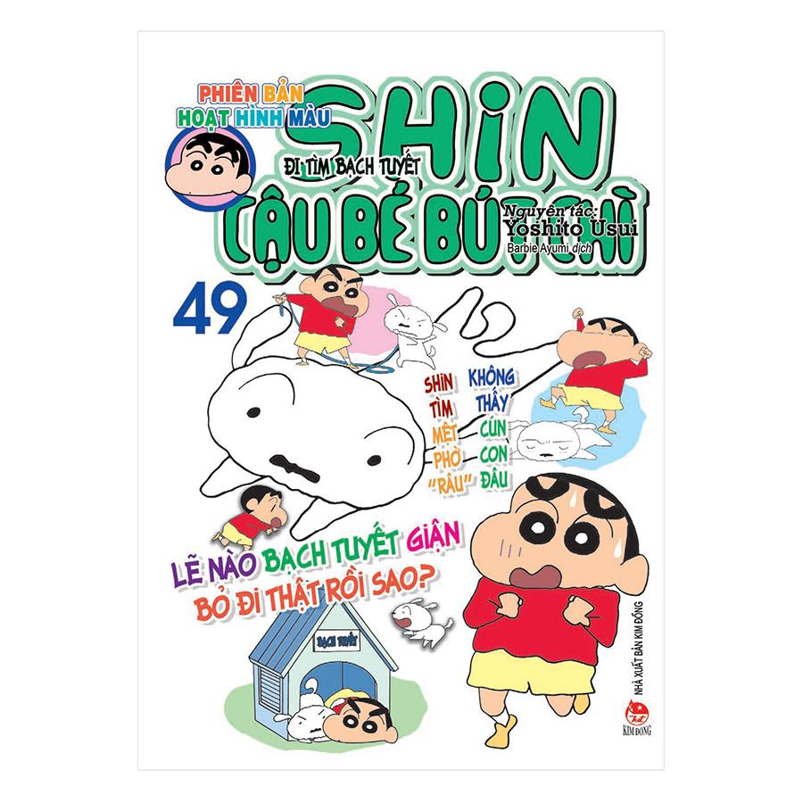 Shin – Cậu Bé Bút Chì (Hoạt Hình Màu) – Tập 49