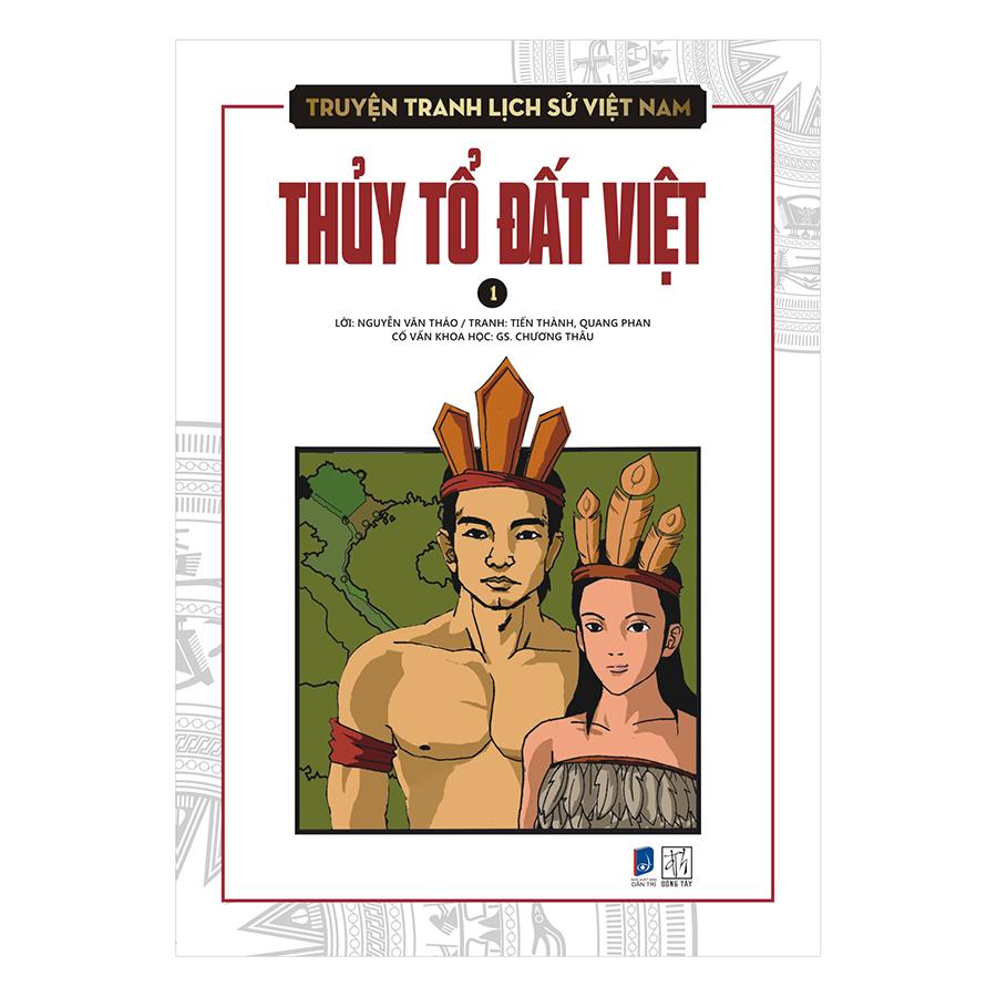 Bìa sách Truyện Tranh Lịch Sử Việt Nam - Thủy Tổ Đất Việt