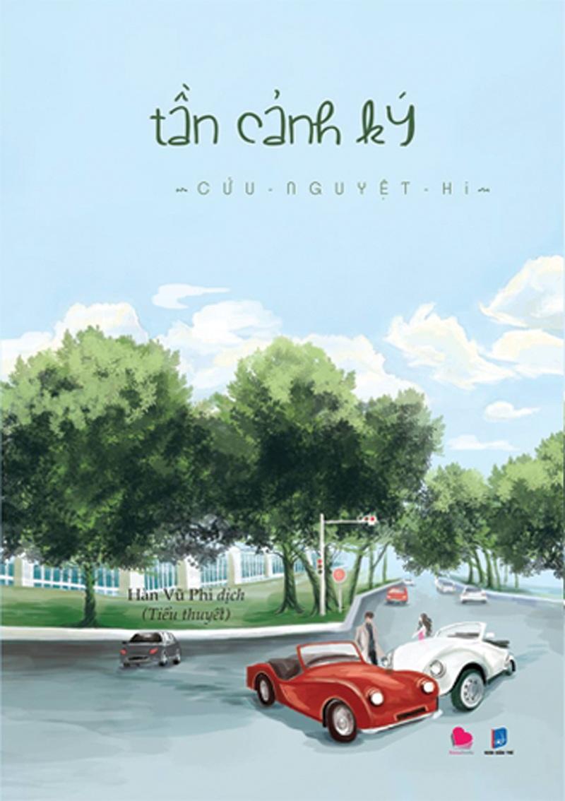 Bìa sách Tần Cảnh Ký