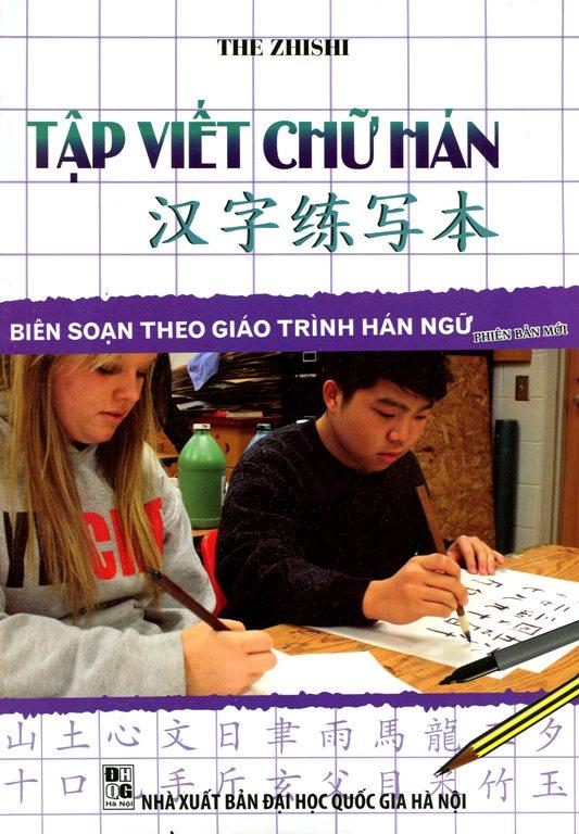 Bìa sách Tập Viết Chữ Hán