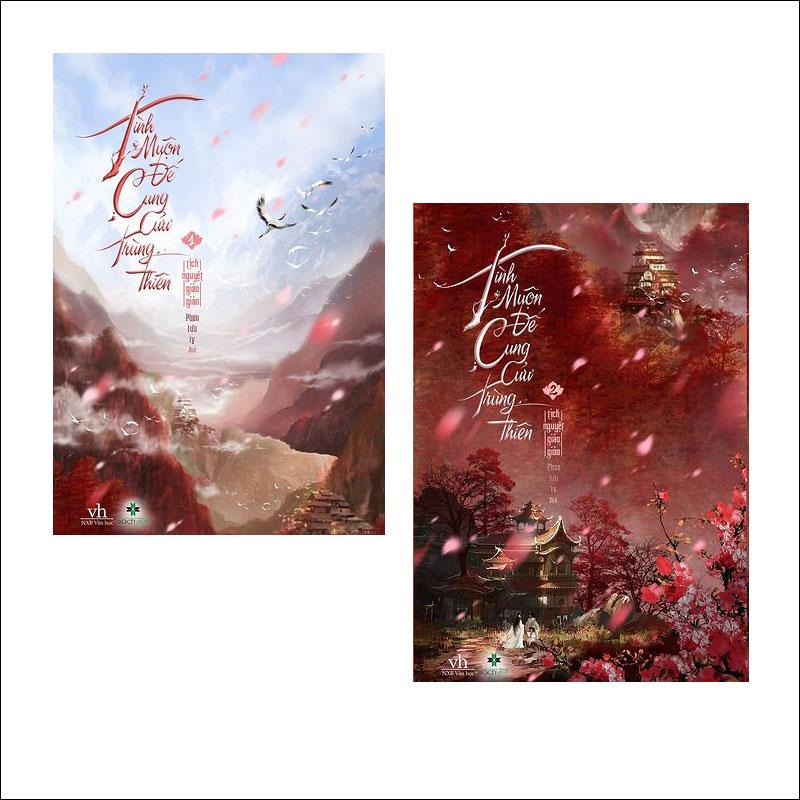 Bìa sách Tình Muộn Đế Cung Cửu Trùng Thiên (Trọn Bộ 2 Tập)