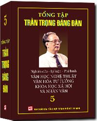 Bìa sách Tổng Tập Trần Trọng Đăng Đàn (Tập 5)
