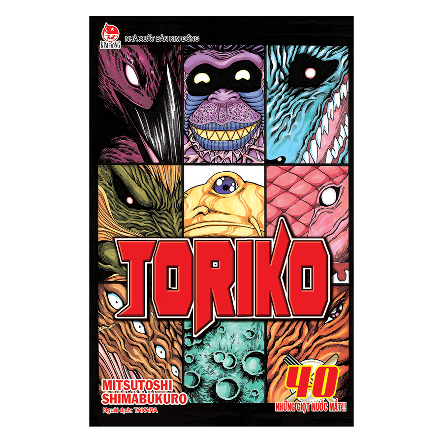 Bìa sách Toriko (Tập 40)
