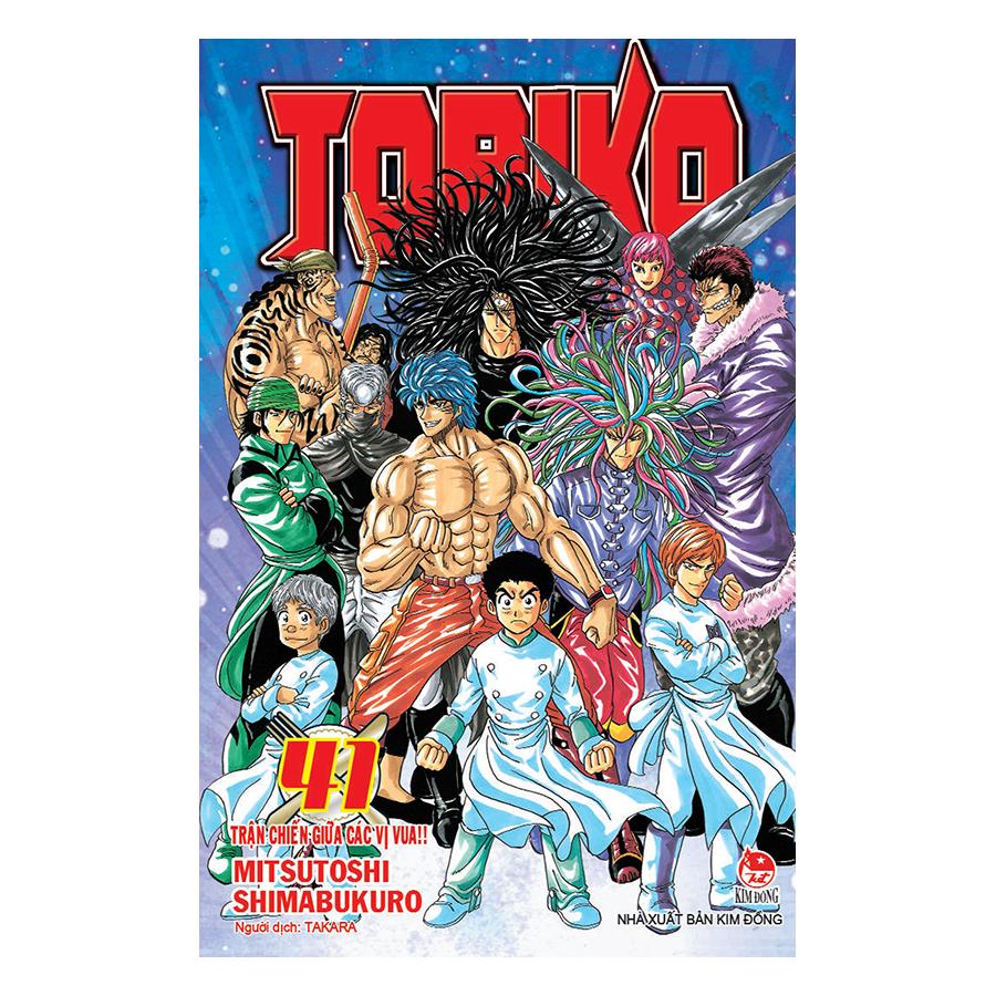 Bìa sách Toriko – Tập 41