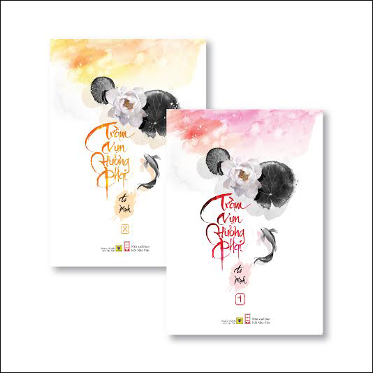 Bìa sách Trầm Vụn Hương Phai (Trọn Bộ 2 Tập)