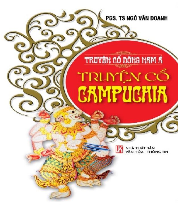 Bìa sách Truyện Cổ Campuchia