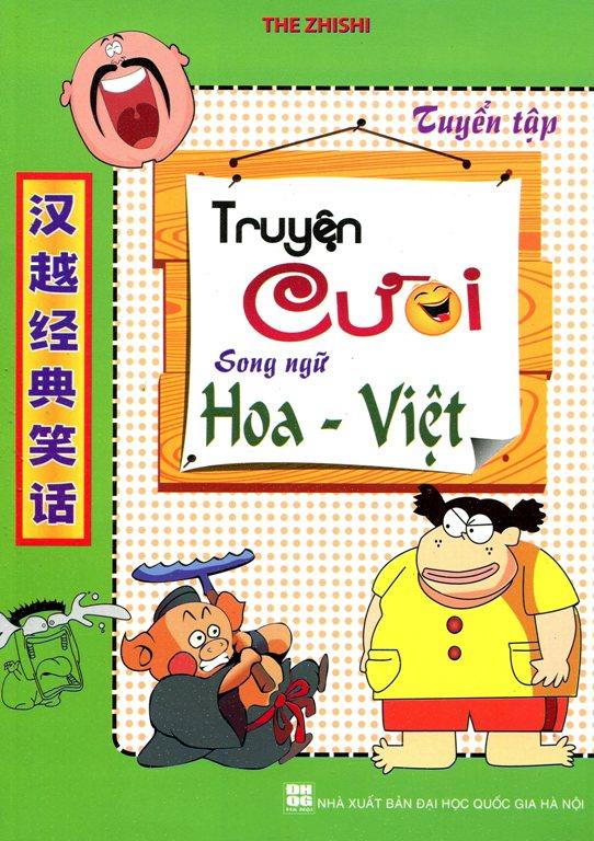 Bìa sách Truyện Cười Song Ngữ Hoa - Việt (Tái Bản)