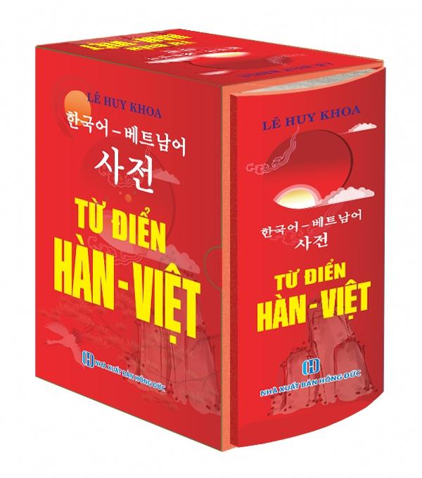 Bìa sách Từ Điển Hàn - Việt (Khoảng 120.000 Mục Từ) - Bìa Đỏ