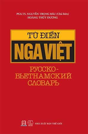 Bìa sách Từ Điển Nga - Việt