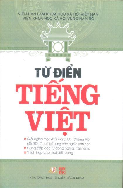 Bìa sách Từ Điển Tiếng Việt