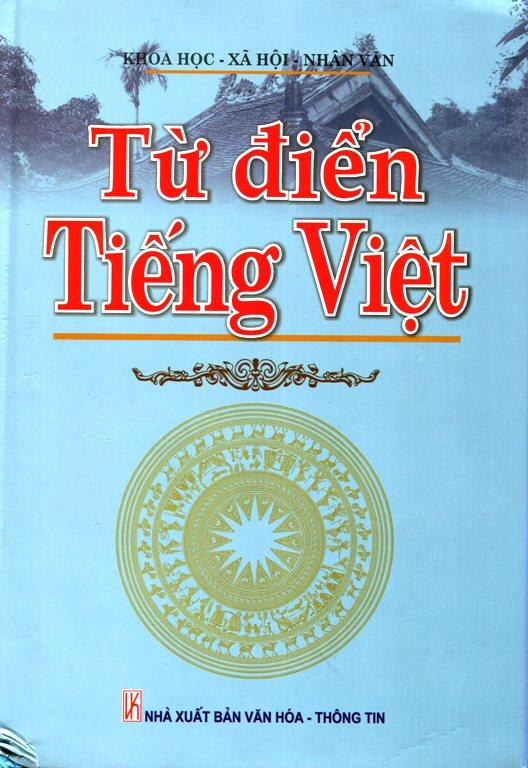 Bìa sách Từ Điển Tiếng Việt (Bìa Cứng)