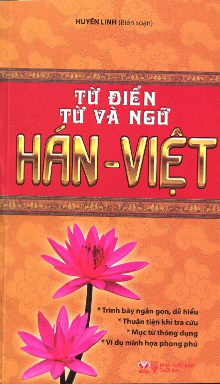 Bìa sách Từ Điển Từ Và Ngữ Hán Việt