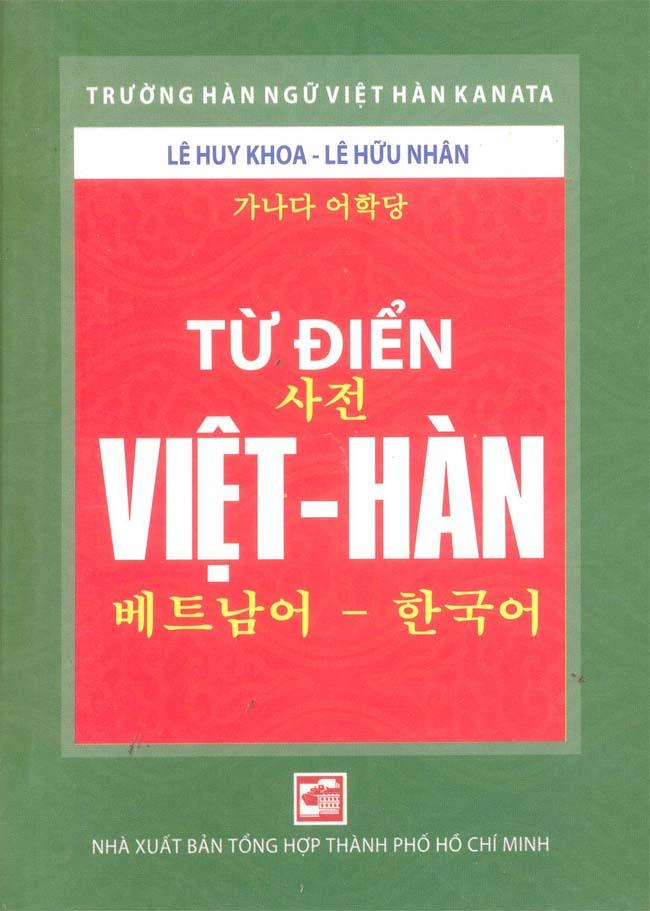 Bìa sách Từ Điển Việt Hàn