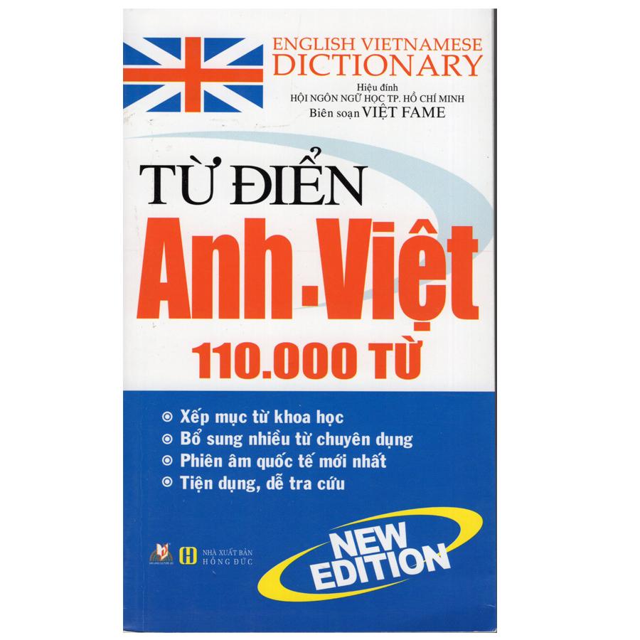 Bìa sách Từ Điển Anh - Việt 110.000 Từ (Văn Lang)