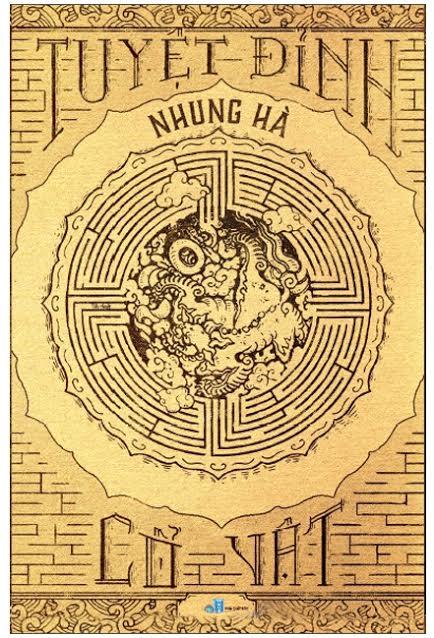 Bìa sách Tuyệt Đỉnh Cổ Vật