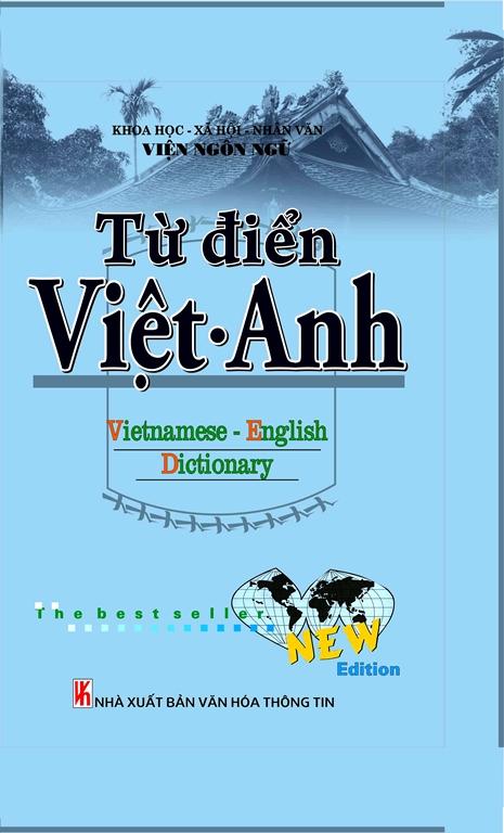 Bìa sách Từ Điển Việt - Anh (Trên 350.000 Từ) Tái Bản 2014