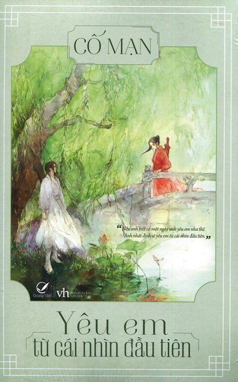 Bìa sách Yêu Em Từ Cái Nhìn Đầu Tiên (Ấn Bản Kỷ Niệm) - Tặng Kèm 7 Bookmark Nhân Vật Và 3 Postcard