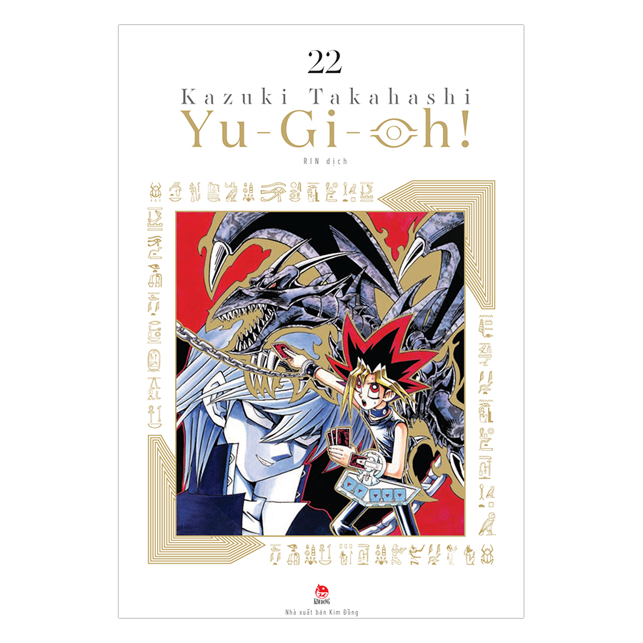 Yu-Gi-Oh! - Tập 22