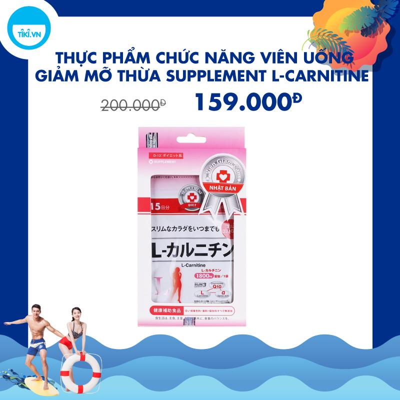 Thực Phẩm Chức Năng Viên Uống Giảm Mỡ Thừa Supplement L-Carnitine (30 Viên / Hộp)