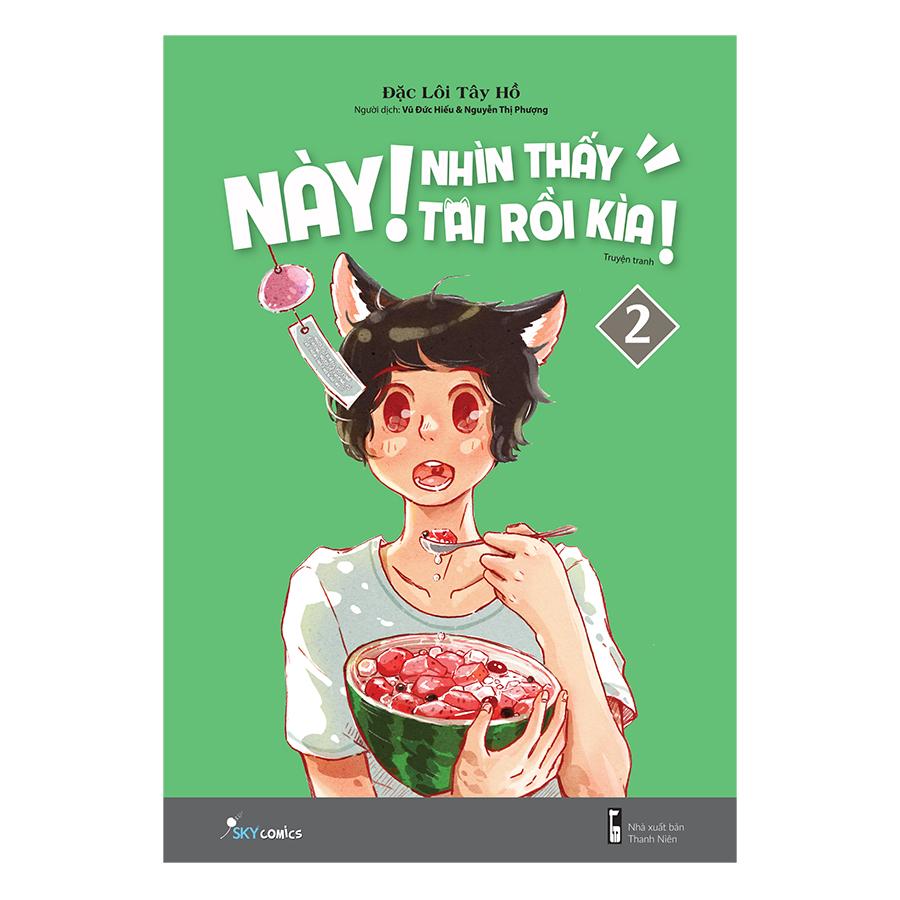Này, Nhìn Thấy Tai Rồi Kìa! (Tập 2) - Bản Đặc Biệt - Tặng Kèm Gấp Hình  2 Bookmark