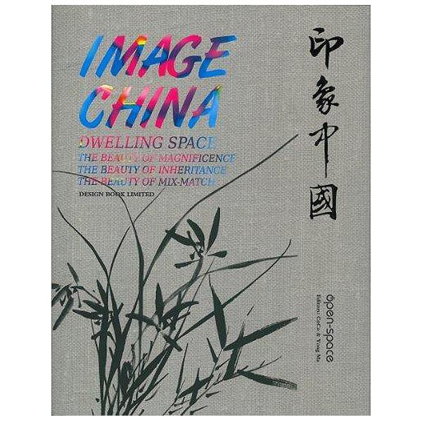 Image China