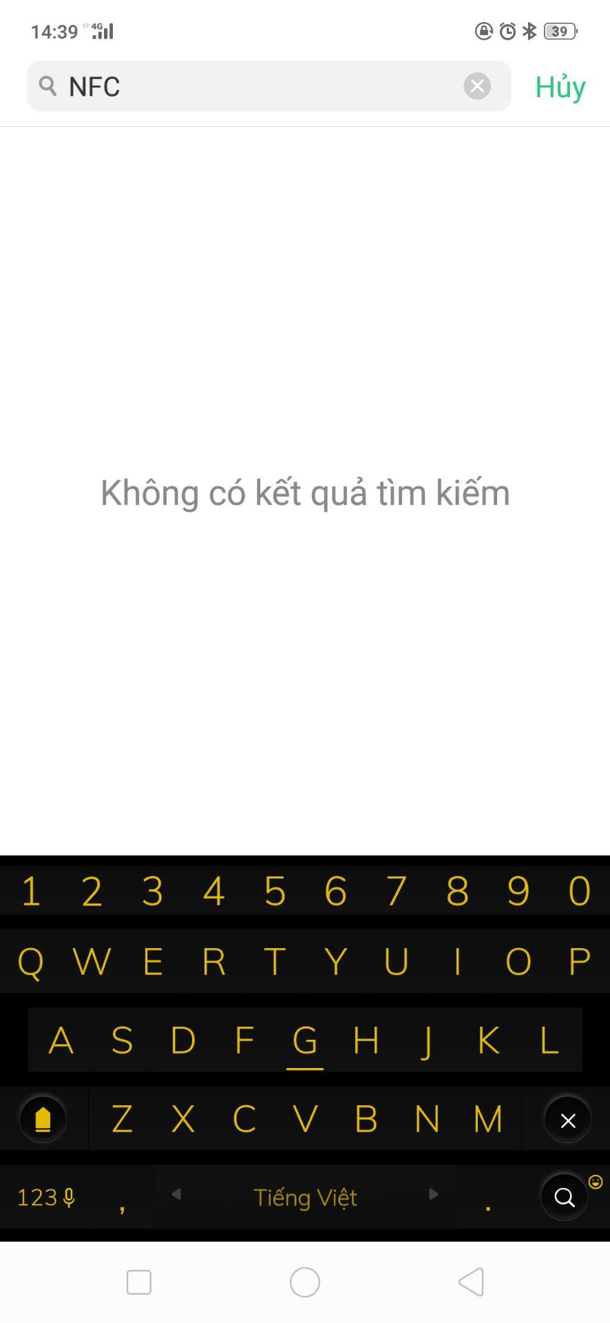 Lê Minh Huy