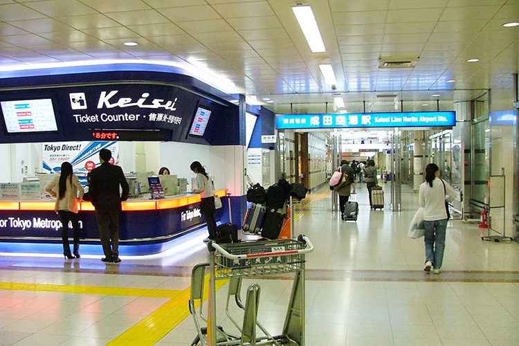 Vé Tokyo Skyliner Từ Sân Bay Narita Airport Về Tokyo