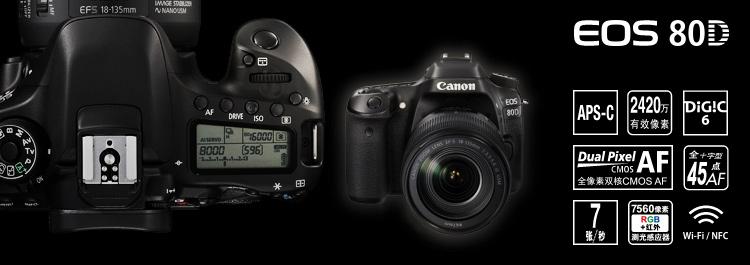 Thân Máy Ảnh Canon EOS 80D SLR