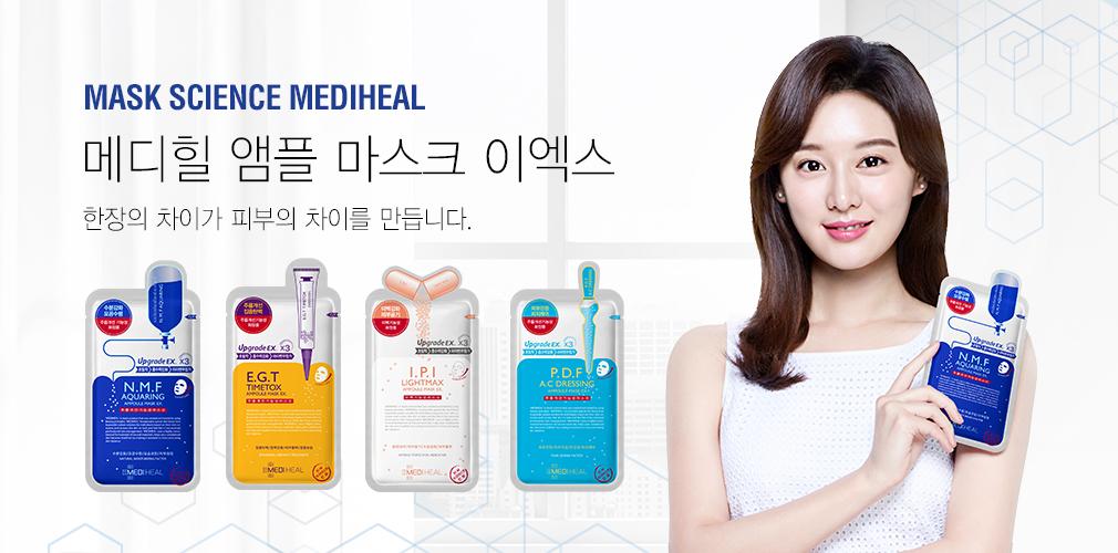 Mặt nạ cấp dưỡng ẩm cho da Mediheal N.M.F Aquaring Ampoule Mask Ex 25ml