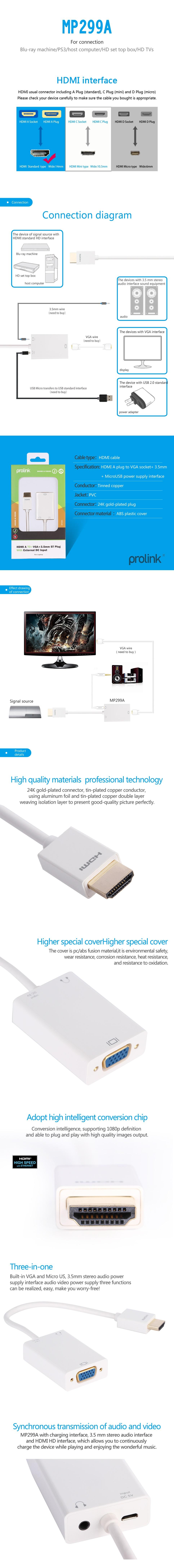 Đầu chuyển đổi HDMI sang VGA kèm theo ( jack audio 3.5mm + 1 đầu USB Micro B ) - MP299A - PROLINK - Hàng Chính Hãng