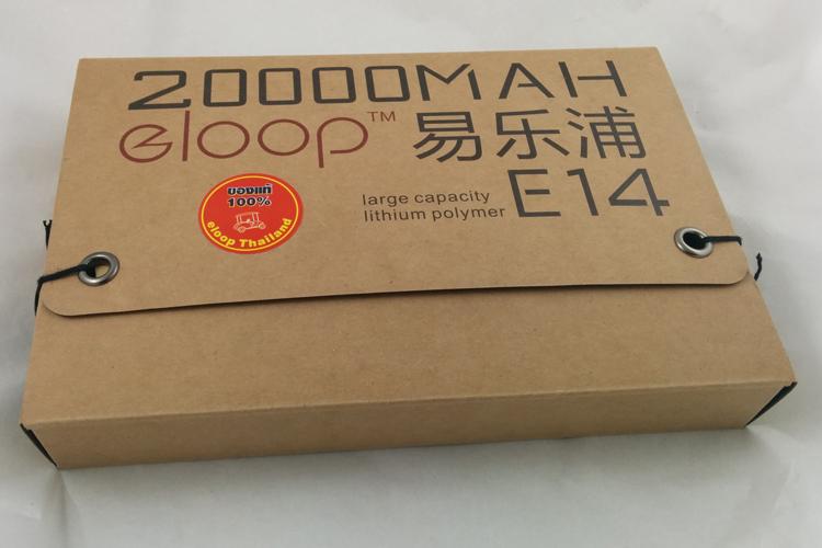 Pin Sạc Dự Phòng Tích Điện Eloop E14  - Hàng Nhập Khẩu - Vàng (20.000mAh)