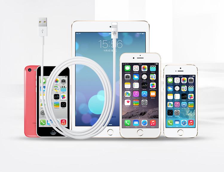 Dây Sạc Và Truyền Dữ Liệu BIAZE K15 Dành Cho Các Dòng iPhone5s / 6s / 7/8 Plus / X / new iPad Air Mini - 1.2m - Trắng