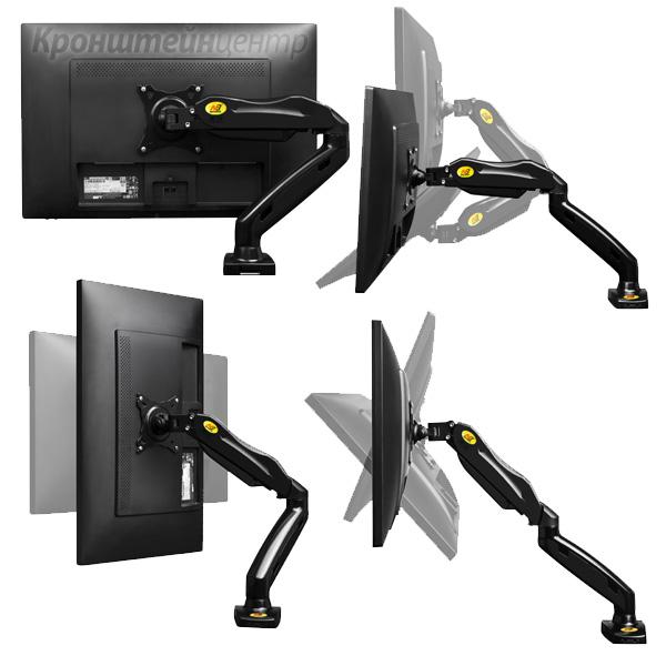 Giá treo màn hình máy tính nhập khẩu 1 tay NB F80 cho màn hình 17-27inch