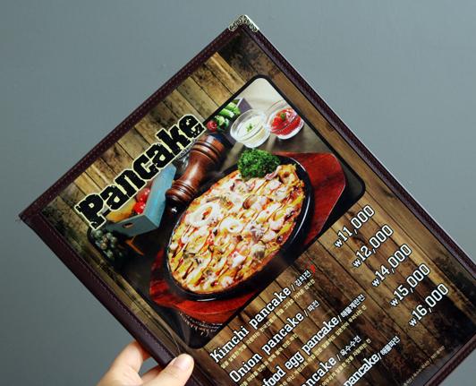 Bìa menu 12 trang A4