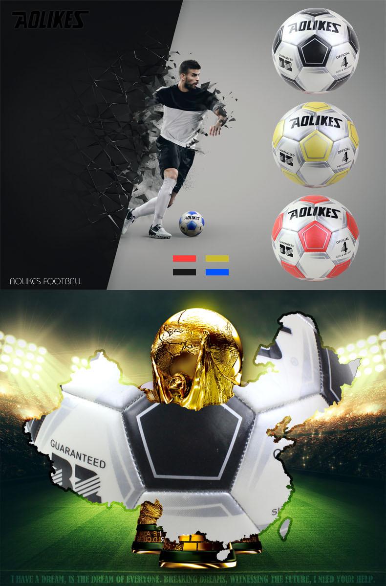 Trái banh, Quả bóng đá bằng da AOLIKES TC-606