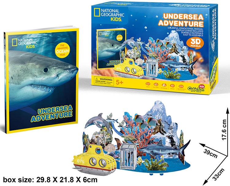 Mô Hình Giấy Cubic Fun Thám Hiểm Đại Dương - DS0974h