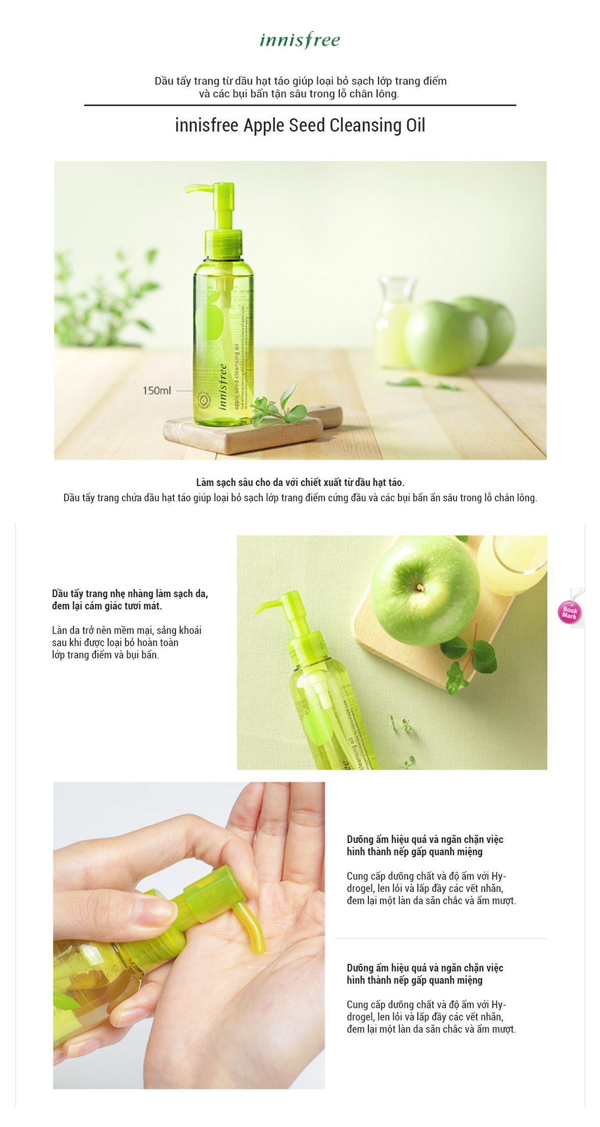 Dầu Tẩy Trang Từ Hạt Táo Innisfree Aple Seed Cleaning Oil (150ml)