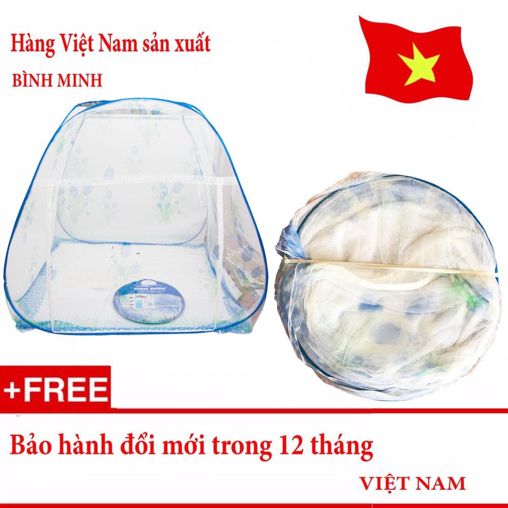 Màn chụp chống muỗi Bình Minh loại 2 cửa Đỉnh Rộng 2m x 2m2 - Màu xanh