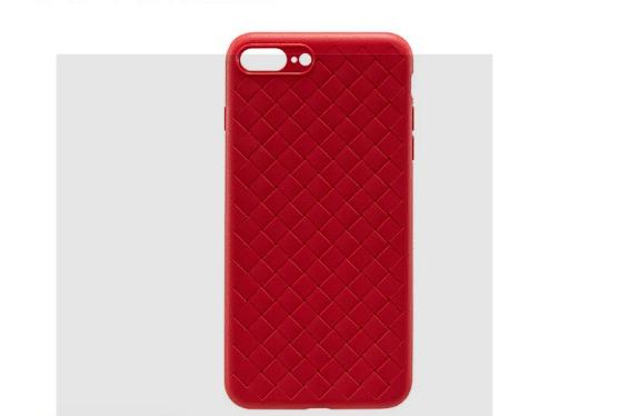 Ốp Bìa Mẫu Dệt Điện Thoại Đi Động Netease Zhihuang iPhone7/8+ Netease - Đỏ