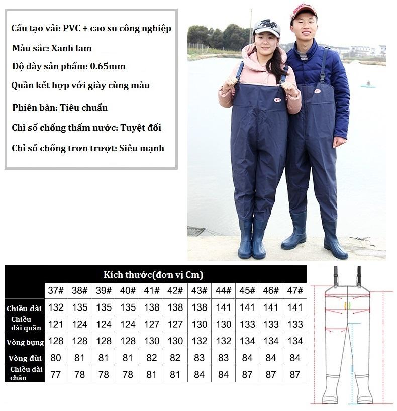 Ủng liền quần lội nước câu cá E001 - POKI