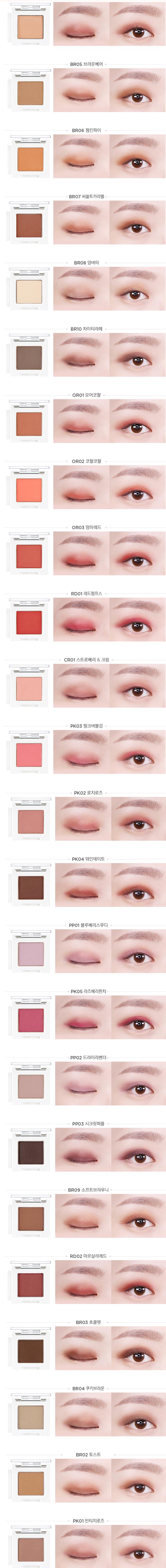 Màu Mắt Dạng Lì The Face Shop Mono Cube Eyeshadow (Matte) RD02 Marsala Red