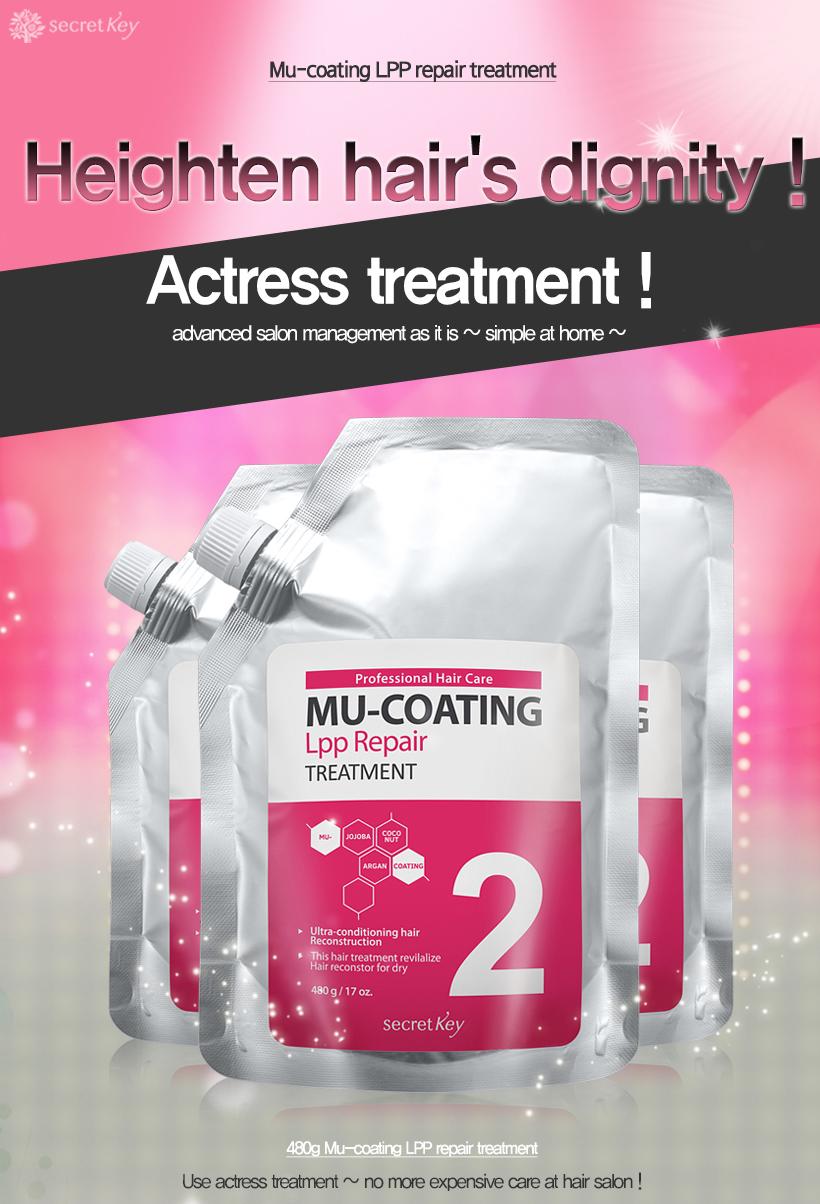 Kem Ủ Phục Hồi Tóc Hư Tổn Secret Key Mu-Coating Lpp Repair Treatment 480ml