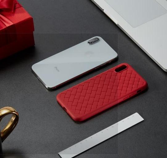 Ốp Bìa Mẫu Dệt Điện Thoại Đi Động Netease Zhihuang iPhoneX Netease - Đỏ