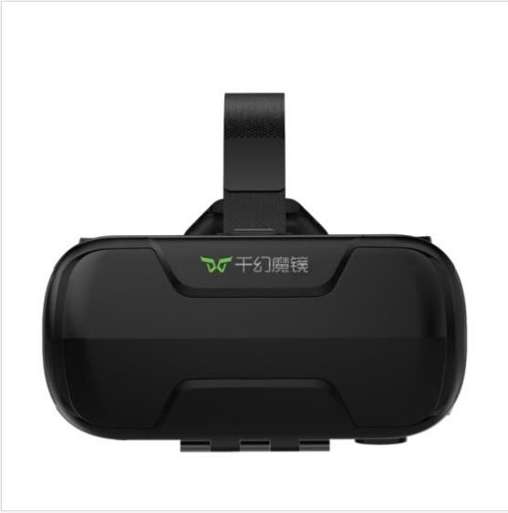Thiết Bị Hỗ Trợ Thực Tế Ảo Di Động SC2MD VR - Màu Đen